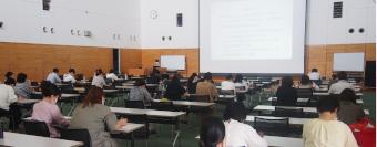 open-seminar